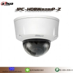 IPC-HDBW8281P-Z
