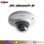 IPC-HD1000CP-W