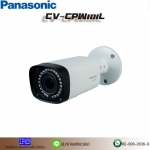 CV-CPW101L
