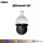SD59120I-HC
