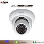 IPC-HDW1220S