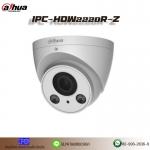 IPC-HDW2220R