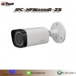 IPC-HFW2201R-ZS