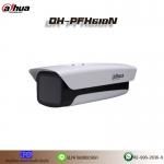 DH-PFH610N
