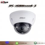IPC-HDBW5221E-Z