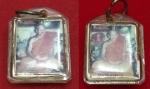 รูปถ่ายสองหน้าหลวงพ่ออนันต์ วัดดอนมะเกลือ