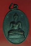 20099 เหรียญพระพุทธทักษิณ มิ่งมงคล ปี 2511 เนื้อทองแดงรมดำ 42