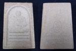 พระผงรูปเหมือนหลวงพ่อจอย วัดโนนไทย รุ่นคู่บารมีเสาร์ ๕ ปี ๒๕๓๗  สวยพร้อมกล่องเดิ