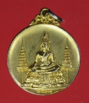 20100 เหรียญหลวงพ่อแพ วัดพิกุลทอง สิงห์บุรี ปี 2519 กระหลั่ยทอง 82