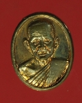 20125 เหรียญเม็ดแตง หลวงพ่อซำ วัดตลาดใหม่ อ่างทอง เนื้อทองแดง 89