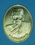 20139 เหรียญหลวงปู่ห้อย วัดห้วยแม่สะเรียง แม่ฮองสอน 62