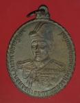 20189 เหรียญกรมหลวงชุมพรเขตอุดมศักดิ์ กองทัพเรือจัดสร้าง ปี 2540 เนื้อทองแดง 29