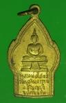 20229 เหรียญพระพุทธโสธร วัดมูลจินดา ปทุมธานี กระหลั่ยทอง 46