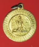 20249 เหรียญแม่นางกวัก วัดพิกุลทอง ปี 2520 สิงห์บุรี (หลวงพ่อกวยปลุกเสก) กระหลั่
