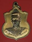 20271 เหรียญสมเด็จพระนเรศวรมหาราช 'สู้' เนื้อทองแดง 54