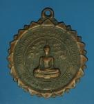 20284 เหรียญหลวงพ่อทองคำ วัดไทรน้อย นนทบุรี 41