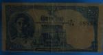 20322 ธนบัตรรัฐบาลไทย ในหลวงรัชกาลที่ 8 ปี 2488 ราคา 1 บาท 5.1