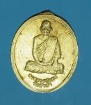20338 เหรียญเม็แตง หลวงพ่อปลอด หลังหลวงพ่อคง วัดหัวป่า ปี 2555 สงขลา 75