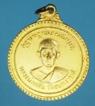 20352 เหรียญหลวงพ่อกลิ่น วัดอินทราวาส อ่างทอง กระหลั่ยทอง 89