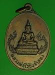 20368 เหรียญหลวงพ่อวัดไร่ขิงจำลอง วัดประชารังสรรค์ นนทบุรี ปี 2520 เนื้อทองแดง 4