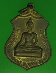 20379 เหรียญพระประทานวัดโคกเมรุ นครศรีธรรมราช ปี 2517 เนื้อฝาบาตร 39