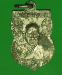 20383 เหรียญเสมาเล็ก หลังพระประจำวัน หลวงพ่อขอม วัดไผ่โรงวัว สุพรรณบุรี ชุบนิเกิ
