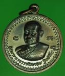 20399 เหรียญหลวงพ่อสมชาย หลังสมเด็จพระเจ้าตากสินมหาราช วัดเขาสุกิม จันทบุรี 24