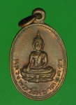20400 เหรียญหลวงปู่วัดเขาตะเครา บ้านแหลม เพชรบุรี ปี 2519 เนื้อทองแดง 55