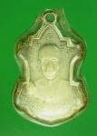 20429 เหรียญหลวงพ่อโปร่ง วัดห้วยแก้ว ลพบุรี 69