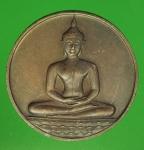 20448 เหรียญ 700 ปี ลายสือไทย ปี 2526 สุโขทัย 83