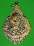 20466 เหรียญหลวงพ่อเจริญ วัดทรงธรรมวรวิหาร พระประแดง สมุทรปราการ 77