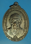 20485 เหรียญหลวงพ่อโต วัดเกษไชโย อ่างทอง ปี 2521 (ปีนิยม) 89