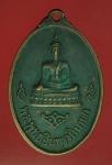 20515 เหรียญพระพุทธ วัดอินทราประชาราม นครนายก ปี 2517 เนื้อทองแดงรมดำ 35