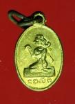 20516 เหรียญนางกวัก ไม่ทราบที่ สภาพสวยกระหลั่ยทอง 10.5