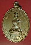 20517 เหรียญศาลเจ้าพ่อหนู พระประแดง สมุทรปราการ 77