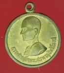 20524 เหรียญสมเด็จพระสังฆราช ปี 2506 วัดพระเชตุพน กรุงเทพ 10.5