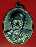 20526 เหรียญหลวงปู่หงษ์ วัดเพชรบุรี สุรินทร์ 86