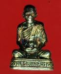 20581 รูปหล่อหลวงพ่อสง่า วัดหนองม่วง ราชบุรี เนื้อเงิน 68