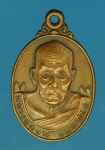 20592 เหรียญหลวงพ่อสงฆ์ วัดเจ้าฟ้าศาลาลอย ชุมพร ปี 2532 เนื้อทองแดง 29