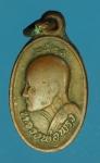 20593 เหรียญเม็ดแตง หลวงพ่อพริ้ง วัดโบสถ์โก่งธนู ลพบุรี ปี 2521 เนื้อทองแดง 69