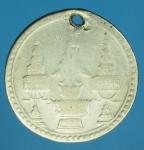 20599 เหรียญกษาปณ์ มงกุฏ หลังช้างในพระแสงจักร ราคา 1 บาท เนื้อเงิน 5.1