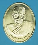 20607 เหรียญหลวงปู่ห้อย วัดห้วยแม่เสรียง ตาก 34