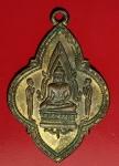 VIP7 เหรียญพระพุทธชินราช วัดแหลมฟ้าผ่า สมุทรปราการ ปี 2494 เนื้อทองแดงกระหลั่ยทอ