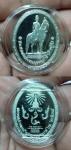 เหรียญรัชกาลที่ ๕ ทรงม้า จัดสร้างโดยสมาคมเจ้าของม้าแข่งแห่งประเทศไทย ปี ๒๕๓๙ เนื