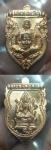 เหรียญหลวงพ่อพัฒน์ วัดห้วยด้วน รุ่นมหาบารมีคู่ ปี ๒๕๖๓ เนื้อทองแดงผิวไฟ เหรียญดี