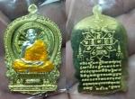 เหรียญนั่งพานหลวงพ่อพัฒน์ วัดห้วยด้วน รุ่นไตรมาส 61 เนื้อทองเหลืองหน้ากากเงินลงย