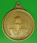 20626 เหรียญหลวงปู่เผือก วัดอู่ตะเภา กรุงเทพ เนื้อทองแดง 18