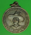 20645 เหรียญสมเด็จพระเจ้าตากสินมหาราช วัดเวรุราชิน กรุงเทพ ปี 2542 เนื้อทองแดง 1