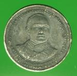 20649 เหรียญในหลวงรัชกาลที่ 6 กำเนิดธนาคารออมสิน บล็อกกองกษาปณ์ เนื้อเงิน 5.1