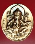 20662 เหรียญพระพิฆเนศ สำนักช่างสิบหมู่ กรมศิลปากร 10.5